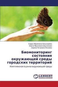 Biomonitoring Sostoyaniya Okruzhayushchey Sredy Gorodskikh Territoriy