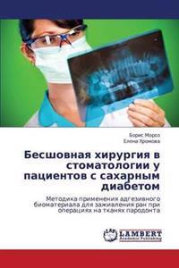 Besshovnaya Khirurgiya V Stomatologii U Patsientov S Sakharnym Diabetom