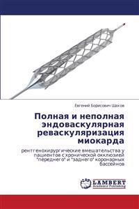 Polnaya I Nepolnaya Endovaskulyarnaya Revaskulyarizatsiya Miokarda