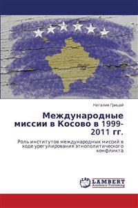 Mezhdunarodnye Missii V Kosovo V 1999-2011 Gg.