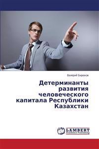 Determinanty Razvitiya Chelovecheskogo Kapitala Respubliki Kazakhstan