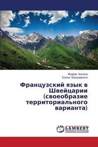 Frantsuzskiy Yazyk V Shveytsarii (Svoeobrazie Territorial'nogo Varianta)