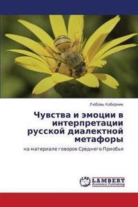 Chuvstva I Emotsii V Interpretatsii Russkoy Dialektnoy Metafory