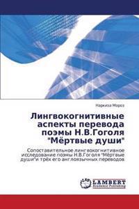 Lingvokognitivnye Aspekty Perevoda Poemy N.V.Gogolya Myertvye Dushi