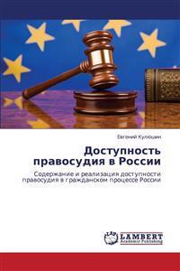 Dostupnost' Pravosudiya V Rossii