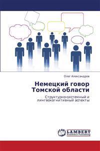 Nemetskiy Govor Tomskoy Oblasti
