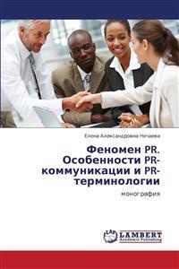 Fenomen PR. Osobennosti PR-Kommunikatsii I PR-Terminologii