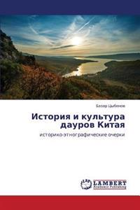 Istoriya I Kul'tura Daurov Kitaya