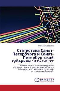 Statistika Sankt-Peterburga I Sankt-Peterburgskoy Gubernii 1835-1917gg