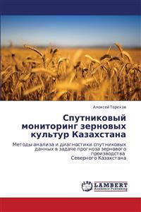 Sputnikovyy Monitoring Zernovykh Kul'tur Kazakhstana