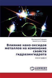 Vliyanie Nano-Oksidov Metallov Na Izmenenie Svoystv Gidrazingidrata