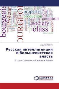 Russkaya Intelligentsiya I Bol'shevistskaya Vlast'