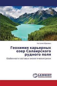 Geokhimiya Kar'ernykh Ozer Salairskogo Rudnogo Polya