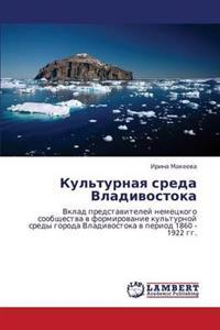 Kul'turnaya Sreda Vladivostoka