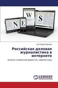 Rossiyskaya Delovaya Zhurnalistika V Internete