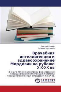 Vrachebnaya Intelligentsiya I Zdravookhranenie Mordovii Na Rubezhe XIX-XX VV