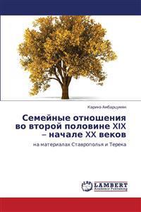 Semeynye Otnosheniya Vo Vtoroy Polovine XIX - Nachale XX Vekov