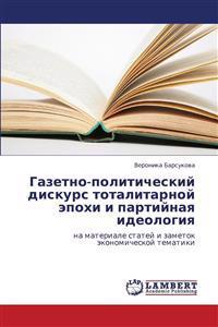 Gazetno-Politicheskiy Diskurs Totalitarnoy Epokhi I Partiynaya Ideologiya