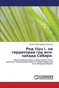Rod Stipa L. Na Territorii Gor Yugo-Zapada Sibiri.