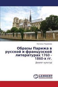 Obrazy Parizha V Russkoy I Frantsuzskoy Literaturakh 1760 - 1860-Kh Gg.