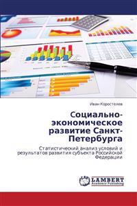 Cotsial'no-Ekonomicheskoe Razvitie Sankt-Peterburga