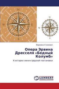 Opera Ervina Dresselya Bednyy Kolumb