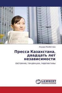 Pressa Kazakhstana, Dvadtsat' Let Nezavisimosti