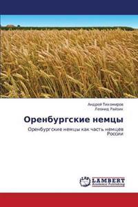 Orenburgskie Nemtsy