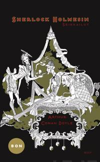 Sherlock Holmesin seikkailut (yhteisnide)