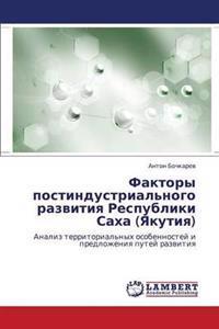 Faktory Postindustrial'nogo Razvitiya Respubliki Sakha (Yakutiya)