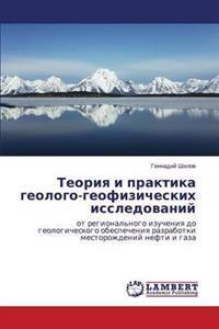Teoriya I Praktika Geologo-Geofizicheskikh Issledovaniy