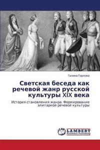 Svetskaya Beseda Kak Rechevoy Zhanr Russkoy Kul'tury XIX Veka