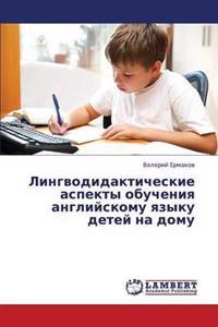 Lingvodidakticheskie Aspekty Obucheniya Angliyskomu Yazyku Detey Na Domu