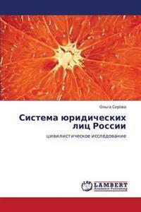 Sistema Yuridicheskikh Lits Rossii
