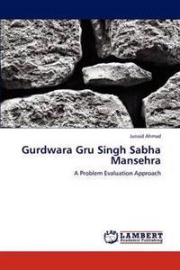 Gurdwara Gru Singh Sabha Mansehra