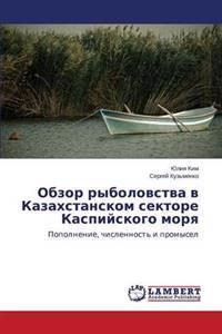 Obzor Rybolovstva V Kazakhstanskom Sektore Kaspiyskogo Morya