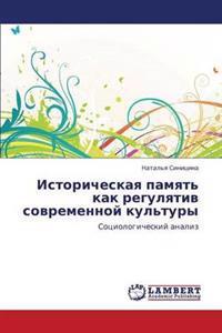 Istoricheskaya Pamyat' Kak Regulyativ Sovremennoy Kul'tury