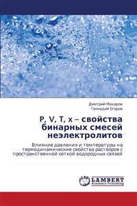 P, V, T, X - Svoystva Binarnykh Smesey Neelektrolitov