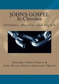 John's Gospel in Cherokee
