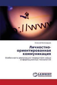 Lichnostno-Orientirovannaya Kommunikatsiya