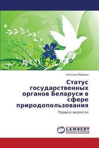Status Gosudarstvennykh Organov Belarusi V Sfere Prirodopol'zovaniya