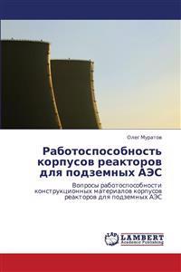 Rabotosposobnost' Korpusov Reaktorov Dlya Podzemnykh AES