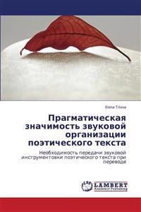 Pragmaticheskaya Znachimost' Zvukovoy Organizatsii Poeticheskogo Teksta