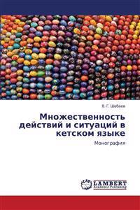 Mnozhestvennost' Deystviy I Situatsiy V Ketskom Yazyke