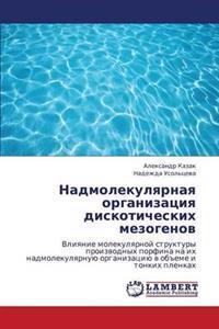 Nadmolekulyarnaya Organizatsiya Diskoticheskikh Mezogenov
