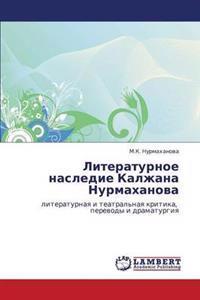 Literaturnoe Nasledie Kalzhana Nurmakhanova