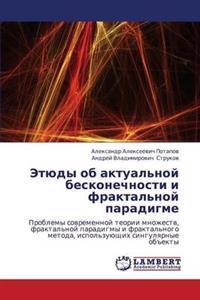 Etyudy OB Aktual'noy Beskonechnosti I Fraktal'noy Paradigme