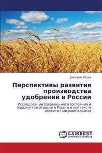 Perspektivy Razvitiya Proizvodstva Udobreniy V Rossii