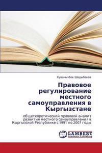Pravovoe Regulirovanie Mestnogo Samoupravleniya V Kyrgyzstane