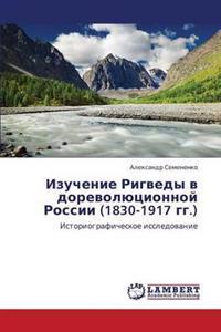 Izuchenie Rigvedy V Dorevolyutsionnoy Rossii (1830-1917 Gg.)